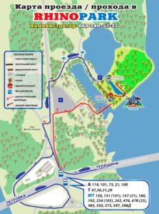 Карта проезда Баня Афродиты