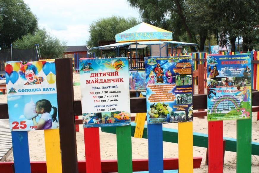 аренда детской площадки рино парк