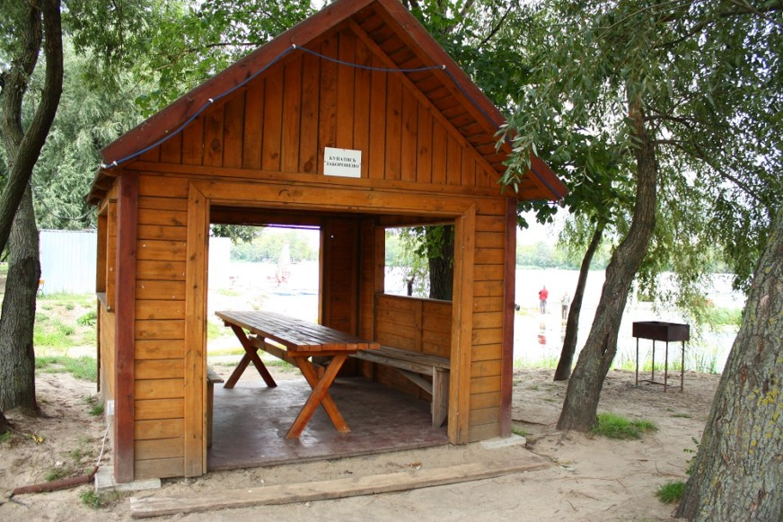 рино парк отзывы киев