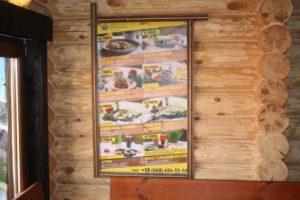 меню ресторации в теплом бунгало